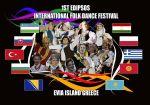 I Międzynarodowy Festiwal Folkloru w Grecji