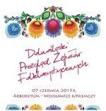 plakat: Przegląd w Wojsławicach