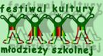 XXII Festiwal Kultury Młodzieży Szkolnej - Zakopane 2008